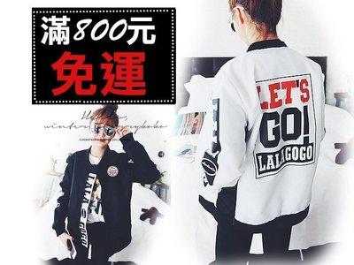 FK1603079 Wang Man_25  (購滿800元免運,詳見首頁)  韓版原宿風衣外套。寬鬆薄款學生情侶棒球服