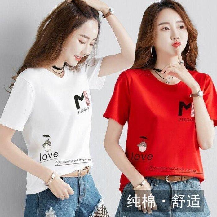 新品上市-棉質白色t恤短袖女寬鬆時尚韓版打底衫2020新款上衣女裝夏裝 KV6901-柳風向