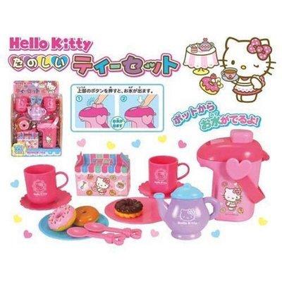 凱蒂貓 下午茶 玩具組 扮家家酒 兒童玩具 安全玩具 日本限定版