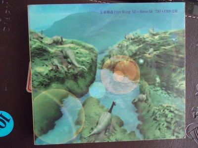 王菲唱遊Faye Wong CD+Bonus Cd 7243 4 97839(2 8)