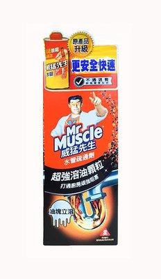 【B2百貨】 威猛先生水管通樂(250g) 4710314495107 【藍鳥百貨有限公司】