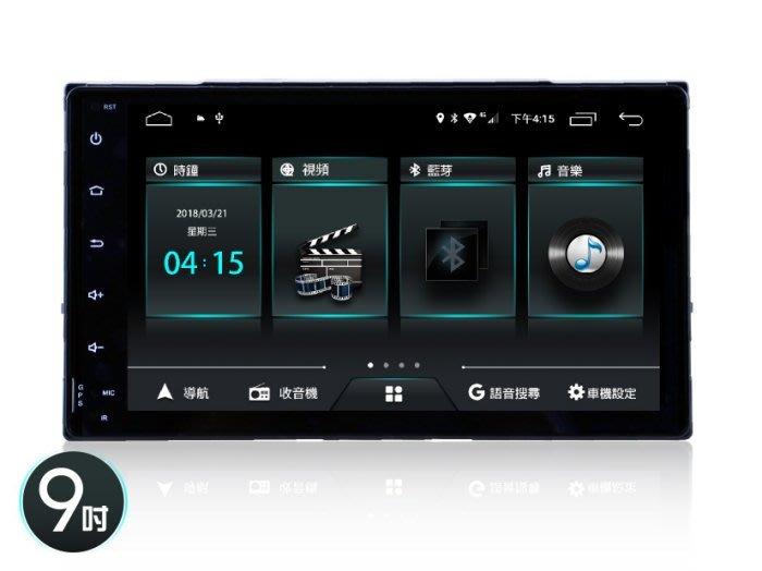 大新竹【阿勇的店】台灣設計組裝 SIENNA PREVIA 專車專用9吋安卓機 4核心內存2G/32G 系統穩定順暢