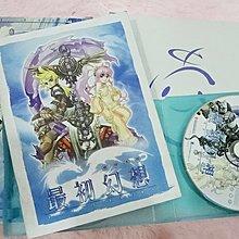 絕版 PC GAME 最初幻想  附盒、說明書、3片光碟