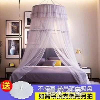 宮廷支架款吊頂蚊帳1.5米1.8m床公主風圓頂落地加密雙人家用帳子QM