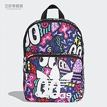 日本代購 adidas orginals CLASSIC DW6719 後背包(Mona)