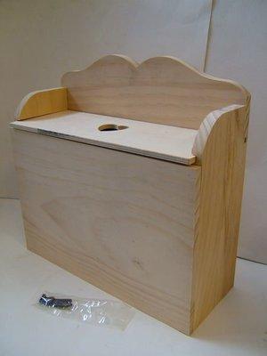 ~PW-074 下抽式面紙盒(面紙盒) 特價$448