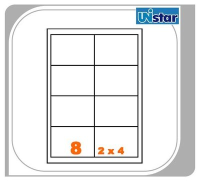 裕德 電腦標籤 8格 US4280 ((買五盒送五盒,型號可任選!))三用標籤 列印標籤