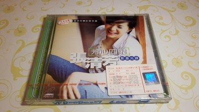 [影音小舖] 張清芳 芳心四射 影音光碟 VCD 全新未拆封
