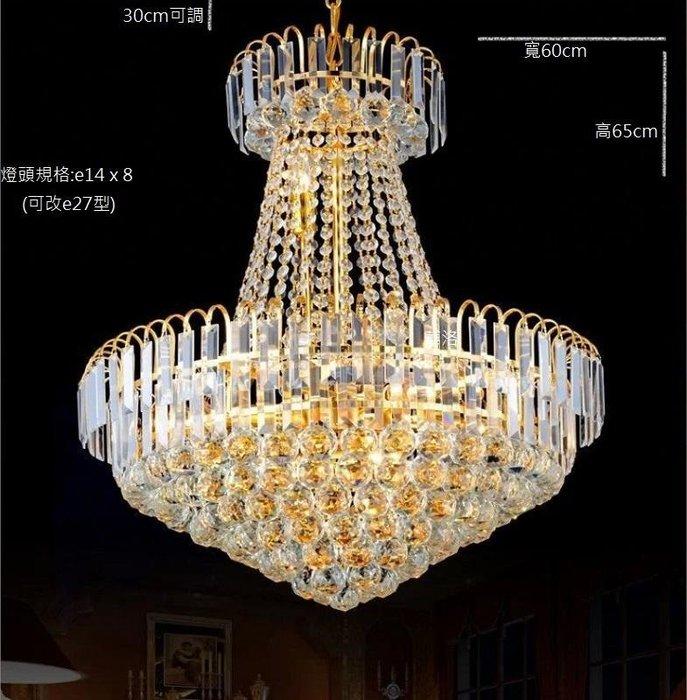 店面居家高級水晶吊燈,居家品味提升.金色(含led燈泡組)品味價僅4590元91060-60金