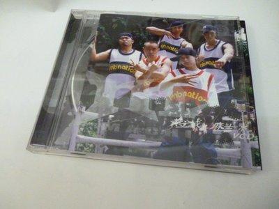 崇倫《原版二手CD   黃立成&麻吉幫  VCD (黃立成/李玖哲/麻吉弟弟/Kenny/Edward/黃立行)