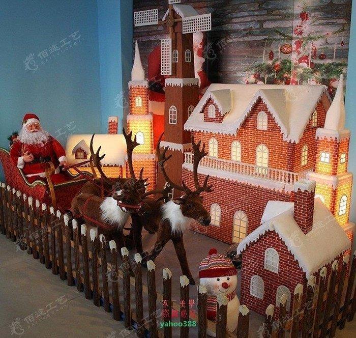 美學150聖誕節裝飾品 鹿拉車聖誕屋 廣場酒店商場節日裝飾場景布置道具34❖9185
