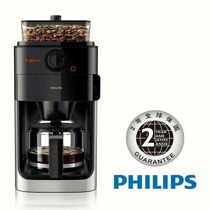 限量5組【飛利浦 PHILIPS】2+全自動美式咖啡機(HD7762)