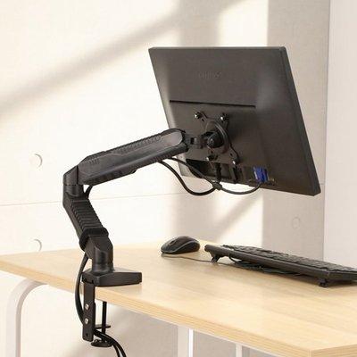 夾桌款 鋁合金氣壓機械式 液晶螢幕架  電視架  電腦螢幕支架 掛架 增高伸縮架 人體工學   屏幕 E01Z 現代