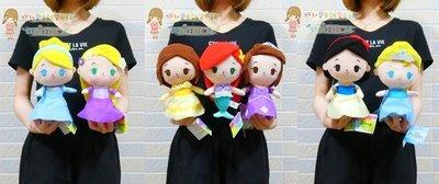 迪士尼公主娃娃~7英吋~小美人魚娃娃~灰姑娘~蘇菲亞~貝兒~艾莎 Elsa~長髮公主~白雪公主~抱枕~