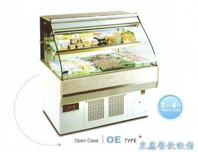 ~~東鑫餐飲設備~~OE  小型開放櫃 / 生鮮冷藏展示櫥 / 兩層冷藏展示櫃