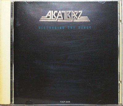 Steve Vai/ Alcatrazz - Disturbing The Peace 二手日版