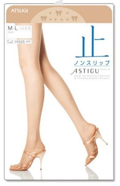 【拓拔月坊】厚木 ATSUGI 絲襪 「止」防勾紗 底部止滑 褲襪 日本製~現貨! L-LL