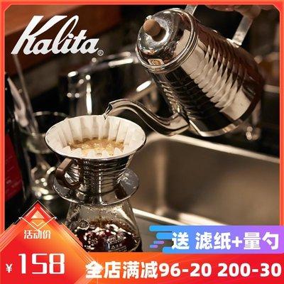 手沖壺日本kalita 蛋糕濾杯手沖咖啡壺套裝家用滴濾式分享壺咖啡過濾杯