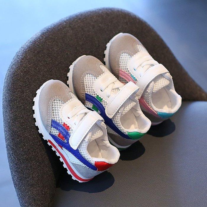 寶寶鞋子單網女幼兒網面透氣網鞋小童軟底寶寶鞋嬰兒學步鞋男春夏