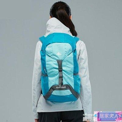 運動背包男登山包女戶外休閑雙肩包旅行裝備輕便大容量【居家夫人】