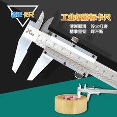 工業級不銹鋼數顯游標卡尺數顯卡尺電子卡尺0-150/200/300mm