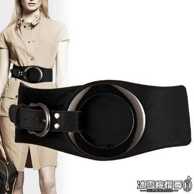 腰封女外穿裝飾簡約百搭時尚韓國松緊彈力配裙子襯衫毛衣寬束腰帶