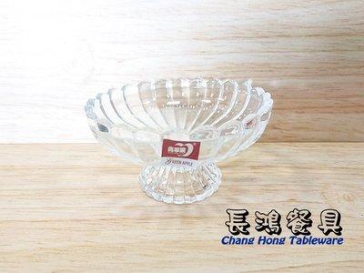 *~長鴻餐具~*高腳甜點淺缽 (促銷價) 12800067 現貨+預購