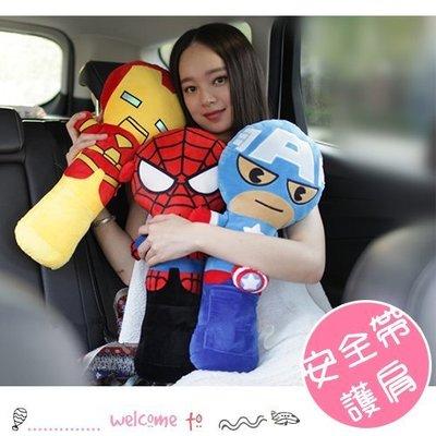 八號倉庫 兒童動漫卡通汽車安全帶護肩 抱枕【3F140G144】