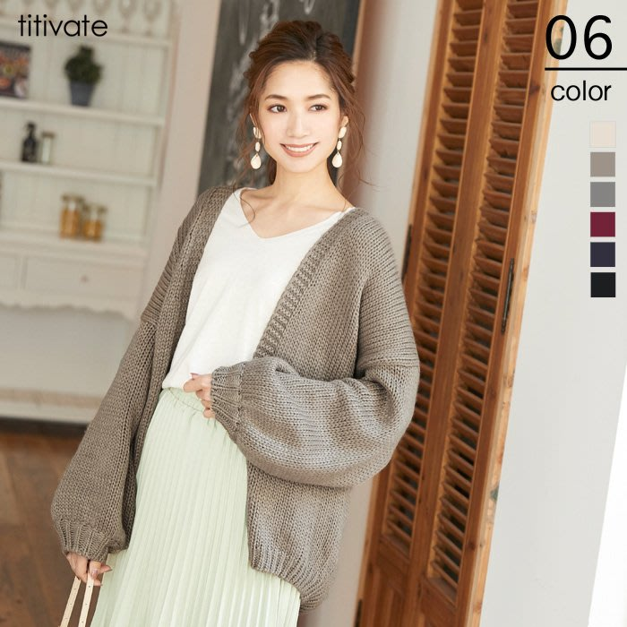 《FOS》日本 女生 開襟 毛衣 寬鬆 外套  2019新款 保暖 修身 女款 好搭 時尚 上班 出國 雜誌款 熱銷