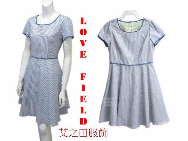 [萬商雲集] 全新 艾之田服飾 典雅舒適涼爽魅力天空藍條紋棉麻短袖洋裝 連身裙 上衣 L71041