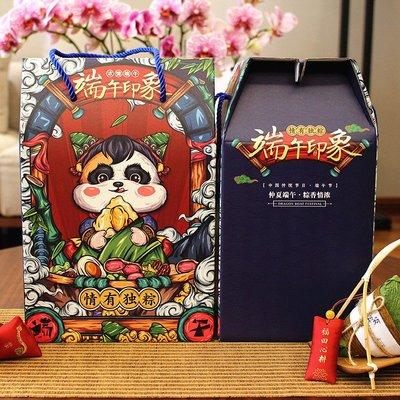 端午節粽子包裝盒定做肉粽蛋黃粽子禮盒外包裝盒空送禮禮品盒定制解憂大鋪子
