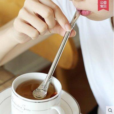 ☜男神閣☞304不鏽鋼吸管勺子咖啡攪拌勺馬黛茶勺熱飲勺殘渣果汁花茶過濾器