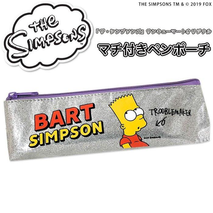 【現貨】The Simpsons辛普森家庭BART鐳射閃亮文具收納包 化妝品收納袋 拉鍊式收納包 霸子筆袋 工具收納包