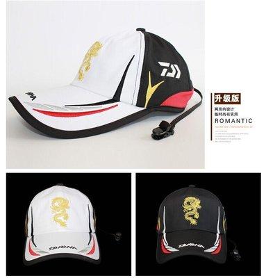 達瓦Daiwa-[現貨]2017 S款龍形刺繡戶外防曬防雨釣魚帽帶帽夾