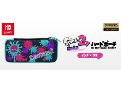 (全新) NS Switch Splatoon 2 OCTO 硬盒 (日本, HORI) - 漆彈大作戰2 保護殼 旅行 外出 方便 機迷必備
