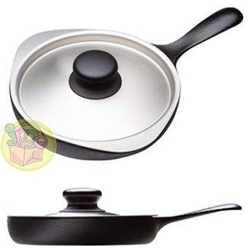 【JPGO日本購 】日本製 柳宗理 南部鐵器 16cm平底單手小鐵鍋 附不銹鋼鍋蓋#535