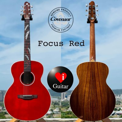【iGuitar】卡弗蘭特 Covenant Focus Red北美雲杉/印度玫瑰木面單40吋R 桶吉他iGuitar強力推薦