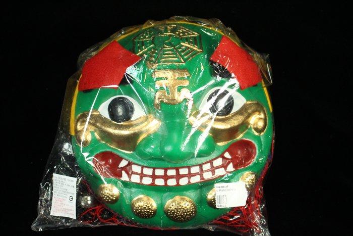 佳佳玩具 ------ 懷舊童玩 廟會 舞龍舞獅 獅頭 面具 角色扮演 遊戲 活動 party【142603】