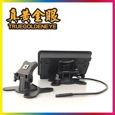 【真黃金眼】台灣製造7吋螢幕顯示器necvox NV-7569S3 七吋螢幕黏貼座架