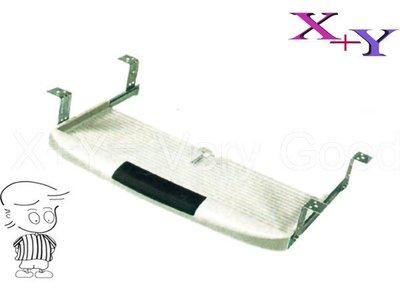 【X+Y時尚精品傢俱】ABS塑鋼鍵盤(905色)- 適合OA系列辦公桌使用.台南市OA辦公家具