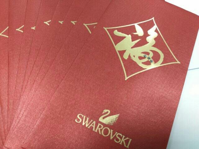 (全新10∼8入)施華洛世奇 如意/福字/花開富貴/雙色梅花/鑽石造型 水晶 紅包袋(另Swarovski Kitty筆
