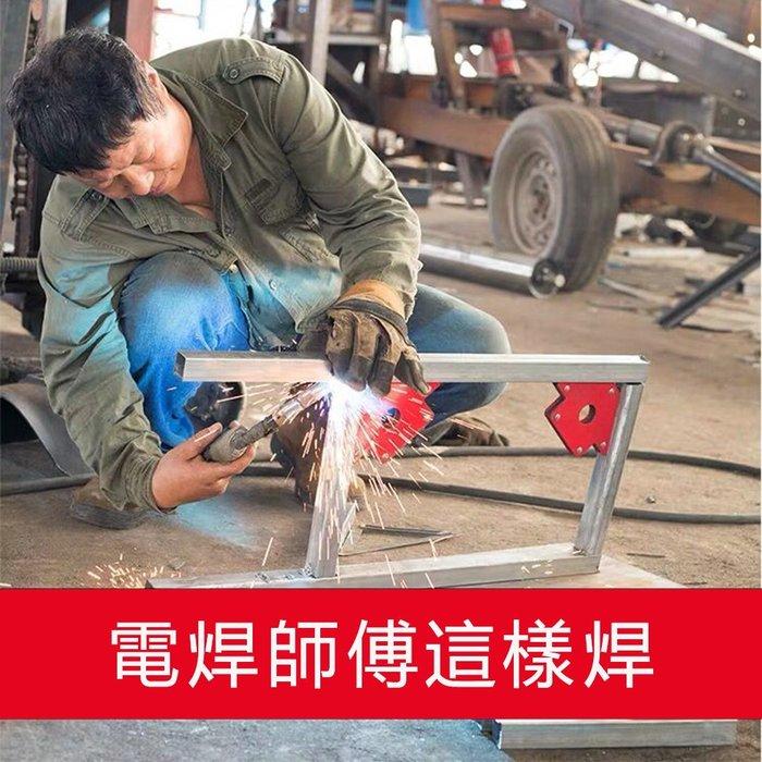 焊接定位器