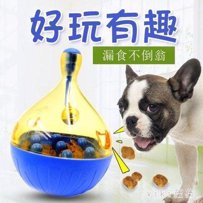 寵物玩具 狗狗發聲玩具中小型聲音斗牛專用貓泰迪金毛小狗 nm7587