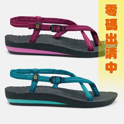 【零碼出清下殺6折】美國 RAFTERS 70224R 女運動涼鞋 水陸鞋 海灘鞋 沙灘鞋 夾腳鞋