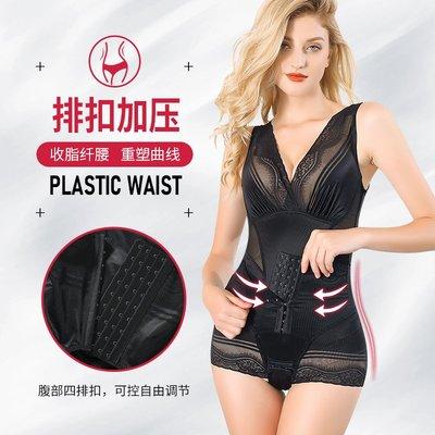 束腰 塑身衣垚美人計塑身衣女產后強壓大碼燃脂收腹塑形正品收胯無痕塑腰神器