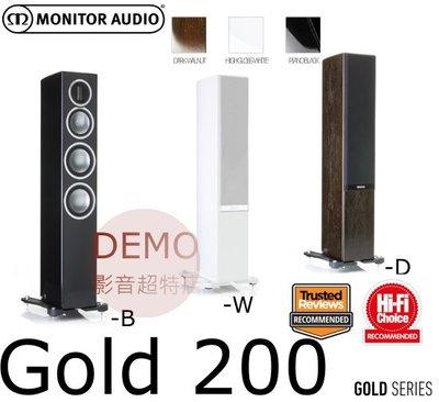 ㊑DEMO影音超特店㍿英國Monitor Audio GOLD GX 200 落地型喇叭 三音路雙5.5寸低音4寸中音