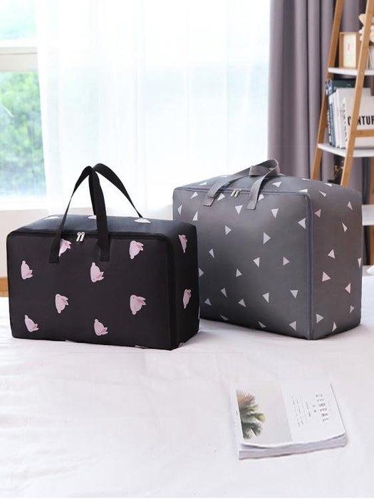 裝棉被子的收納袋牛津布宿舍整理袋超大衣服搬家神器行李打包袋子-欣雅居