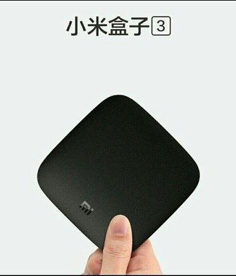 台版品質優惠價光華門市購入,有保固免費更新小米盒子第 3 代 1G增強版(黑)4G閃存~附遙控器