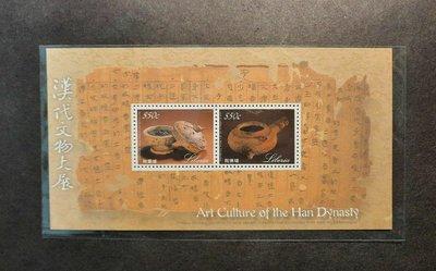 【郵幣新天地】《國立故宮博物院》漢代文物大展紀念郵票小全張 ◎ 全新品相...8