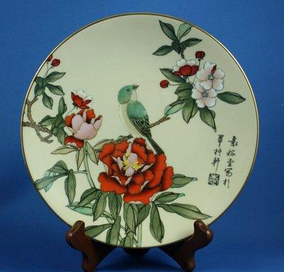[美]英國百年名瓷 COALPORT 骨瓷裝飾盤 -YELLOWTHROAT ON SHRUB 美麗值得收藏